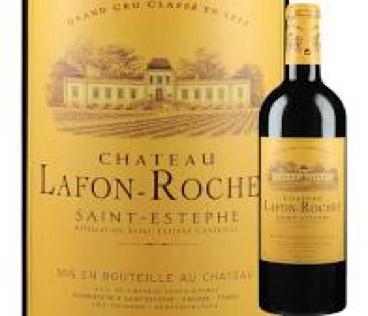 Chateau Lafon Rochet 2009 | シャトー ラフォン ロシェ 2009