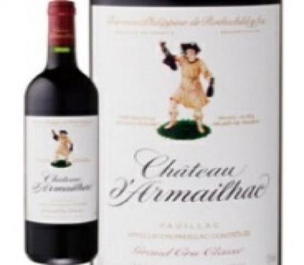 Chateau d'Armailhac 1995 | シャトー・ダルマイヤック 1995