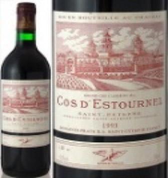 Chateau Cos d'Estournel 2004  1999 | シャトー コス デストゥルネル 2004  1999