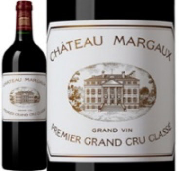 ★ Chateau Margaux | ★ シャトー・マルゴー 1999