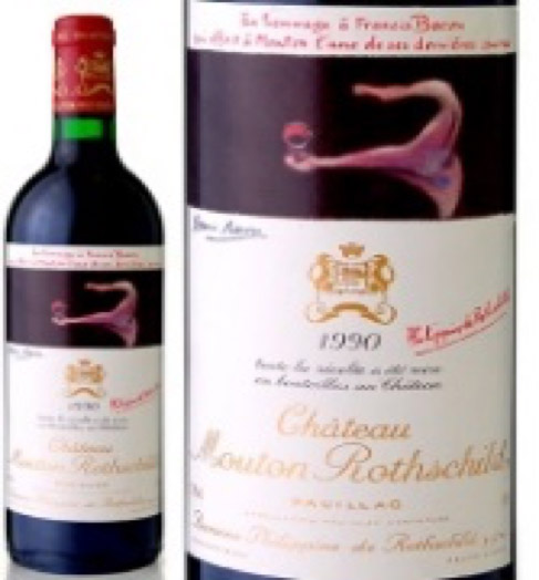 ★ Chateau Mouton-Rothschild 1990 | ★ シャトー・ムートン・ロートシルト 1990