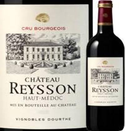 Chateau Reysson 2013 | シャトー・レイソン 2013