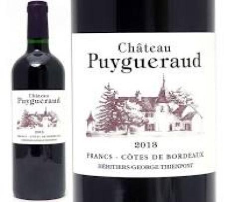 Chateau Puygueraud 2004 | シャトー・ピュイゲロー 2004