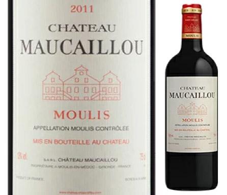 Chateau Maucaillou 2014 | シャトー モーカイユ 2014