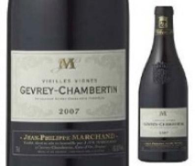 Gevrey-Chambertin Vieilles Vignes Maison Jean-Philippe Marchand 2014 | ジュヴレ シャンベルタン V.V. 2014