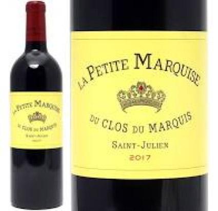 Clos du Marquis  | クロ・デュ・マルキ