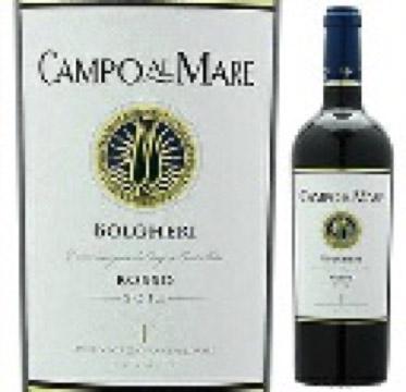 BOLGHERI Campo Al Mare Rosso 2014 | ボルゲリ ロッソ カンポ アル マーレ 2014