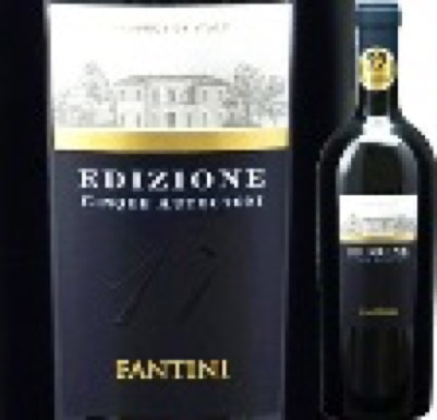 Edizione Cinque Autoctoni 2017 (Farnese Vini)  | ファルネーゼ エディツィオーネ チンクエ アウトークトニ 2017