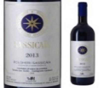 Sassicaia 2014 | サッシカイア 2014