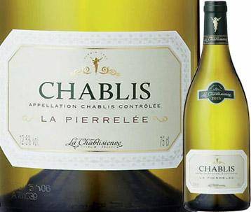 La Chablisienne CHABLIS la pierrelée | シャブリ・ラ・ピエレレ ラ・シャブリジェンヌ